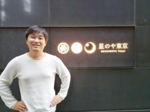 一度は泊まってほしい!1泊10万円以上の星のや東京宿泊レビュー